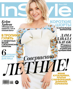 ���������� ����� InStyle ��� � �������
